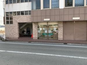 宝殿駅徒歩3分、加古川市の司法書士丸山事務所外観2