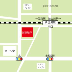 宝殿駅徒歩3分、加古川市の司法書士まるやま事務所。相続、登記、名義変更はおまかせください。